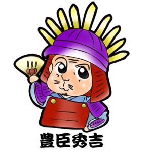 i_hideyoshi