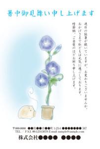i_syotyuu_03